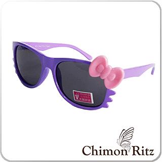 Chimon Ritz 帥氣貓兒童太陽眼鏡-紫