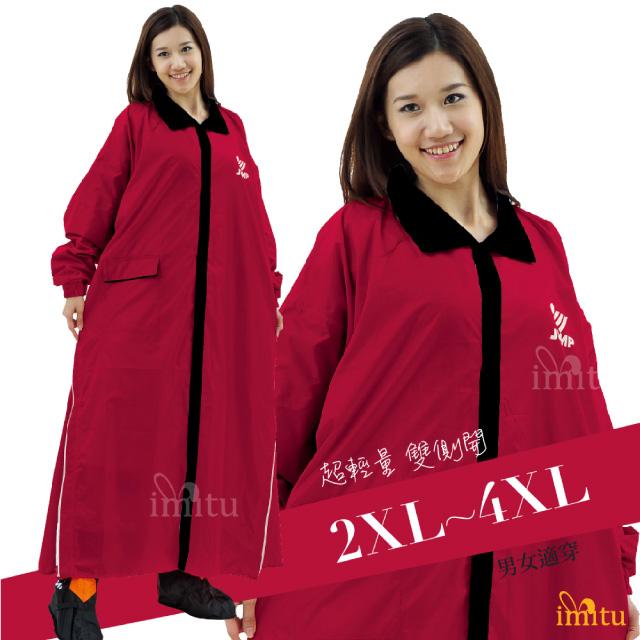 JUMP 超輕量雙側開連身一件式風雨衣(酒紅黑