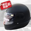 【A-NING國民款全罩式 安全帽】基本款│抗UV鏡片│風洞散熱設計│CP值超高│台灣製造