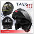 【SBK TANK III 素色 黑 超輕量 雙層鏡片 可掀式 全罩 安全帽 可樂帽 雙D扣】內襯全可拆