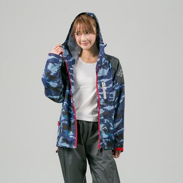BrightDay犀力兩件式風雨衣-藍迷彩