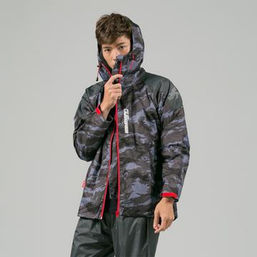 BrightDay犀力兩件式風雨衣-灰迷彩