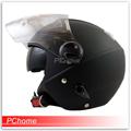 【ZEUS 瑞獅 ZS- 202FB 素色 安全帽】抗刮消光黑、內建鏡片