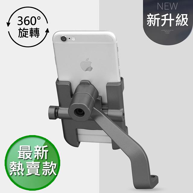 【晨品】防抖王 全鋁合金 機車/重機專用手機支架(後視鏡款)古典灰