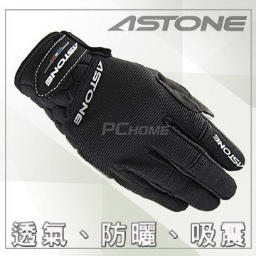 ASTONE 【1102 機車手套】防曬、透氣、可觸控.黑