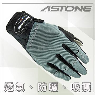 ASTONE 【1102 機車手套】防曬、透氣、可觸控.深灰