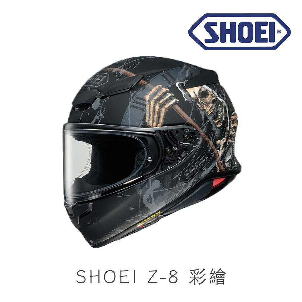 【SHOEI】Z- 8 彩繪 FAUST TC-5 全罩 安全帽 Z8 超輕量