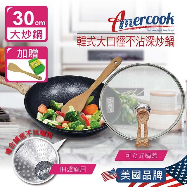 Stir Fry Pan Two Handle Pchome Global