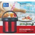 Pearl真空保溫調理鍋-4.5L-紅色