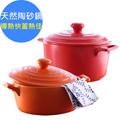 【味老大】耐熱原味砂鍋彩陶鍋(WE2313)2L/3.5L雙鍋組