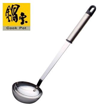 《鍋寶》不銹鋼湯杓(RG-04-26-4)