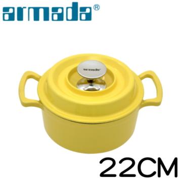 armada 艾麗絲琺瑯鑄鐵鍋-黃22CM