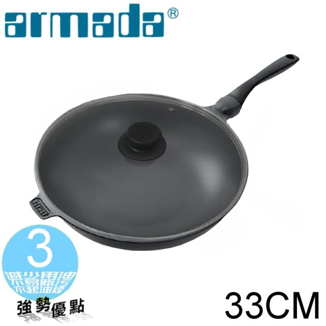 《armada亞曼達》鑽鈦炒鍋33公分(送煎鏟)