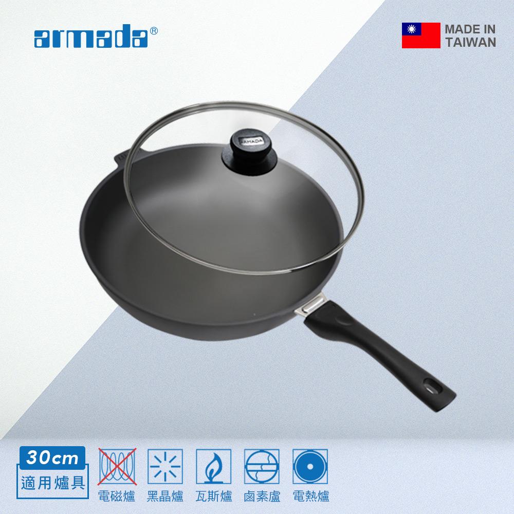 原廠正貨|【ARMADA】類鑽鈦30cm深煎鍋(含蓋/台灣製造)