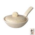 長谷園手掌型煎烤鍋