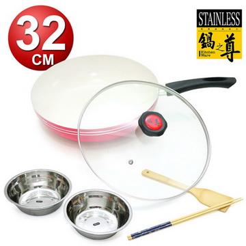 鍋之尊 粉漾晶采奈米陶瓷不沾炒鍋6件組(32cm)
