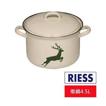 RIESS琺瑯燉鍋4.5L-小鹿圖案