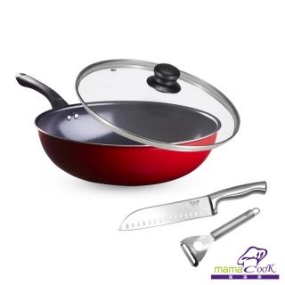 【Mama Cook】寶石紅-黑湛厚釜陶瓷不沾鍋深炒鍋4件組(含鍋蓋、料理刀、刨刀)
