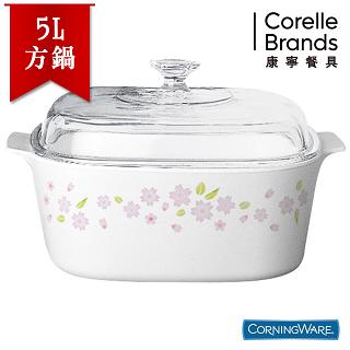 【美國康寧CorningWare】櫻花方形康寧鍋5L-A5SR