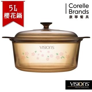 【美國康寧 Visions】Decal 櫻花晶彩透明鍋5L