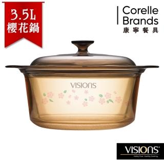【美國康寧 Visions】Decal 櫻花晶彩透明鍋3.5L
