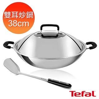 Tefal法國特福 多層鋼38CM雙耳炒鍋(附鍋蓋+鍋鏟)