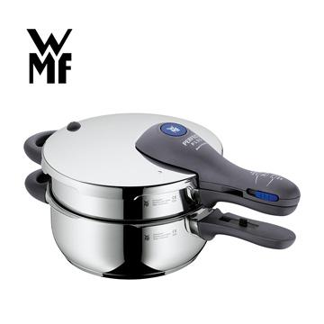 德國WMF PERFECT PLUS系列快易鍋二件組(3L+4.5L)