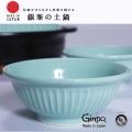 日本Ginpo菊花陶碗(2入)超值組 - 青磁