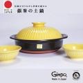 28cm日本Ginpo菊花土鍋+手工上釉陶碗(2入)超值組 - 琉璃藍