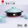(日本特別款) 28cm日本Ginpo菊花土鍋+手工上釉陶碗(2入)超值組 - 青磁