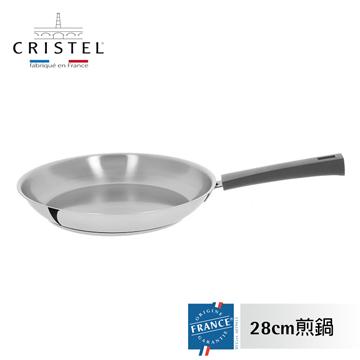 【CRISTEL】Mutine彩晶煎鍋28cm(火山灰)