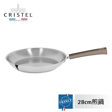 【CRISTEL】Mutine彩晶煎鍋28cm(奶茶棕)