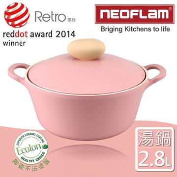 【韓國NEOFLAM】22cm陶瓷不沾湯鍋+陶瓷塗層鍋蓋(Retro系列)-粉色