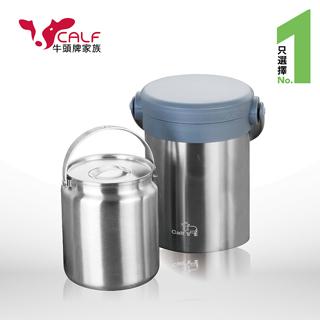 【牛頭牌】小牛燜燒保溫提鍋3.2L(灰色)