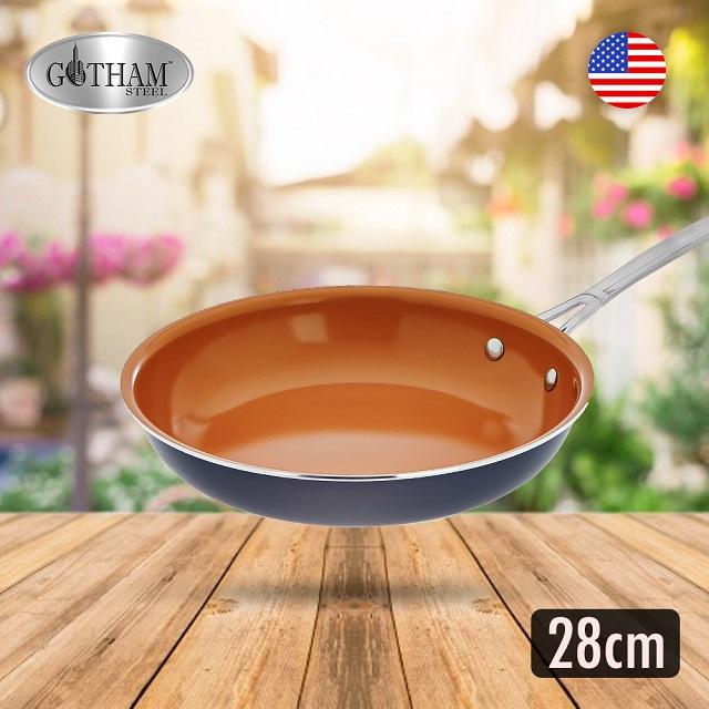 美國Gotham Steel輕食主義鈦金陶瓷不沾鍋 28cm