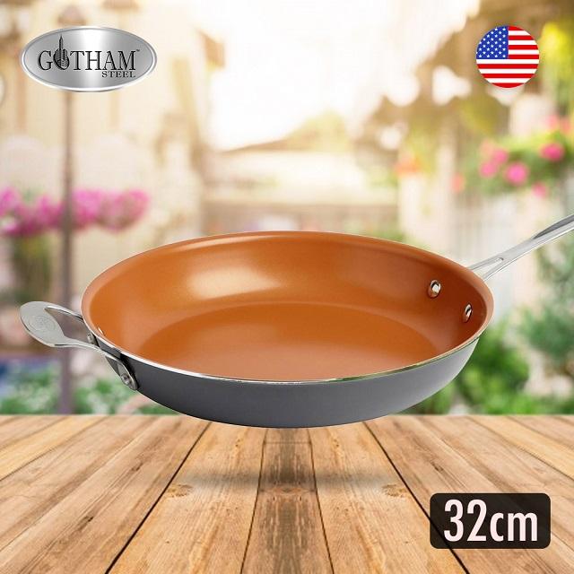 美國Gotham Steel輕食主義鈦金陶瓷不沾鍋32cm