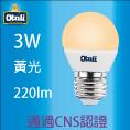 [Otali] 圓鑽燈泡 3W 黃光(6入)