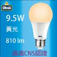 [Otali] 圓鑽燈泡 9.5W 黃光(1入)