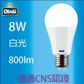 [Otali] 圓鑽燈泡 8W 白光(1入)