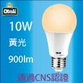 [Otali] 圓鑽燈泡 10W 黃光(1入)
