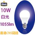 [Otali] 圓鑽燈泡 10W 白光(1入)