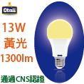 [Otali] 圓鑽燈泡 13W 黃光(1入)