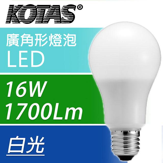 KOTAS  LED廣角形燈泡-16W晝光色 1入