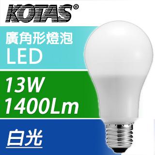 KOTAS  LED廣角形燈泡-13W晝光色 1入