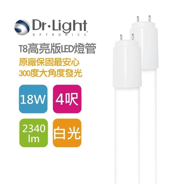 Dr.Light T8玻璃燈管 4呎 白光 6入