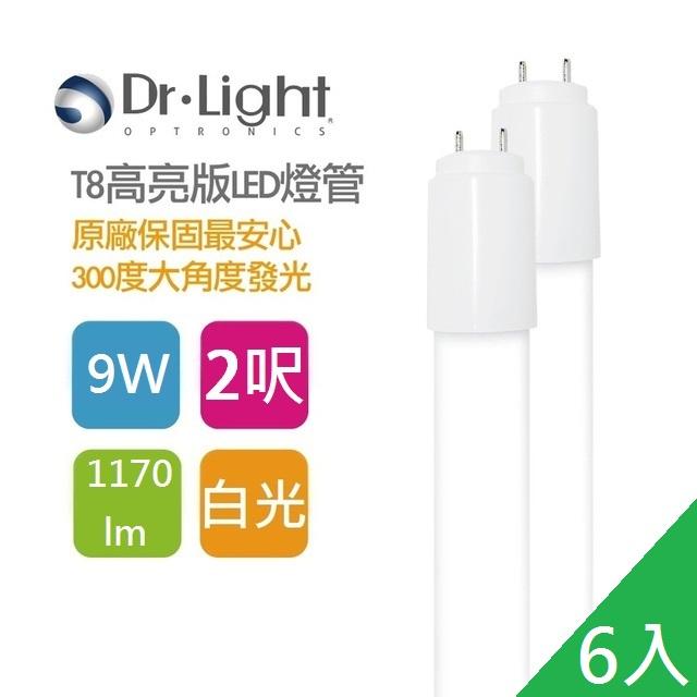 Dr.Light T8玻璃燈管 2呎 白光 6入