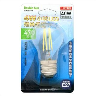 Double Sun A-G45-4W 4W小球LED燈絲燈泡白光 1入