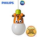 飛利浦 Philips 童趣動物園系列 長頸鹿LED單頭吊燈 47052