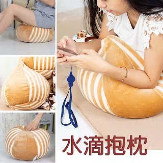 水滴造型抱枕