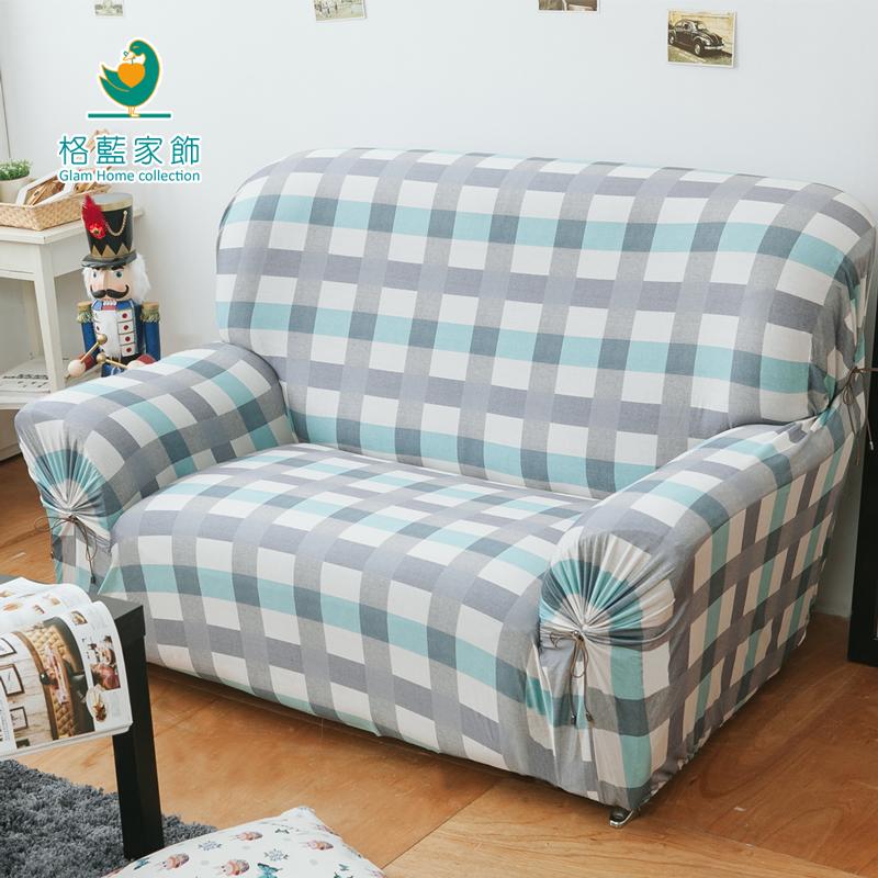 格藍傢飾-愛琴海涼感彈性沙發套1+2+3人座